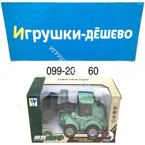 099-20 Трактор (свет, звук), 60 шт. в кор. 099-20