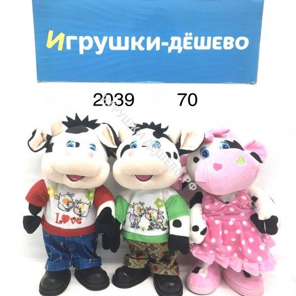 2039 Мягкая игрушка Корова (танцует, муз), 70 шт. в кор. 2039