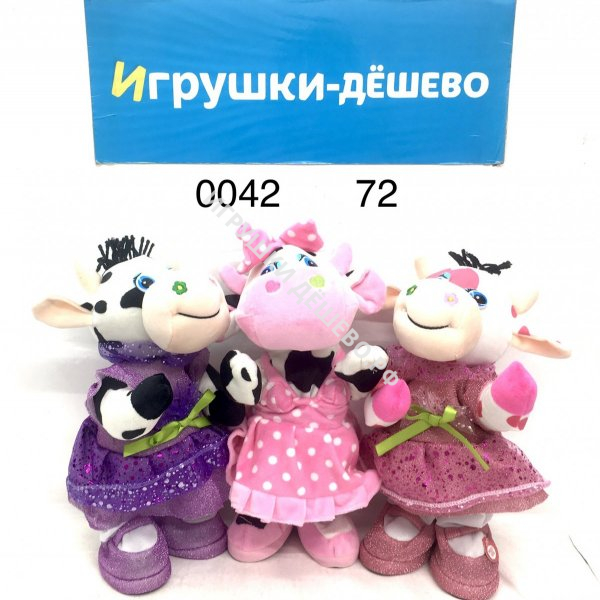 0042 Мягкая игрушка Корова (танцует, муз), 72 шт. в кор. 0042