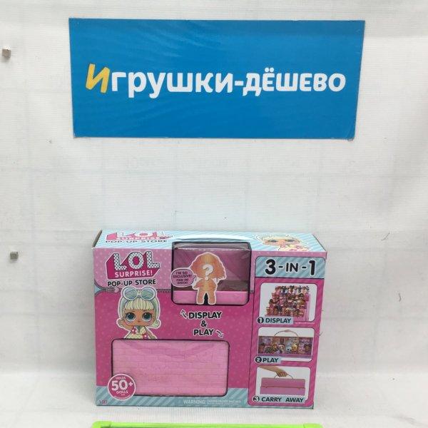 Кукла в шаре 3в 1 набор, 24 шт. в кор. G1543 G1543