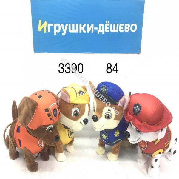 3390 Мягкая игрушка Собачки на поводке, 84 шт. в кор.  3390