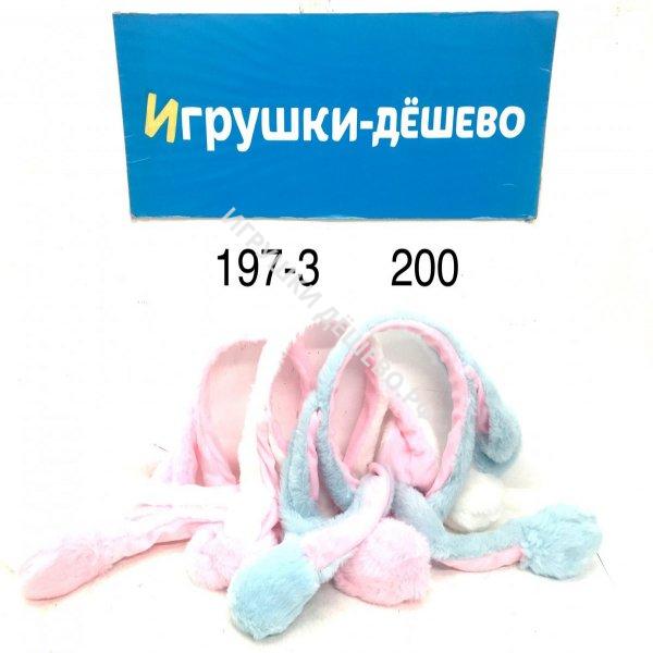 197-3 Ободок с ушками, 200 шт. в кор. 197-3