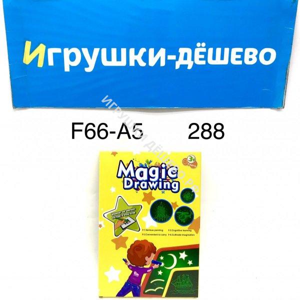 18661-1 АниГерои 6 шт. в наборе, 72 шт. в кор. 18661-1