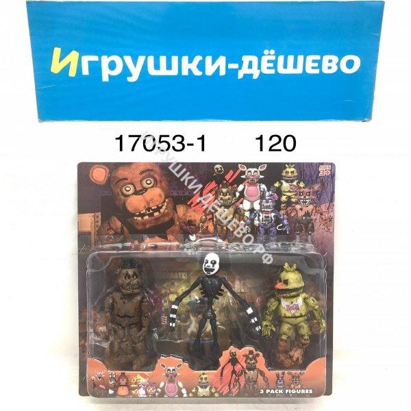 17053-1 АниГерои 3 шт. в наборе, 120 шт. в кор. 17053-1