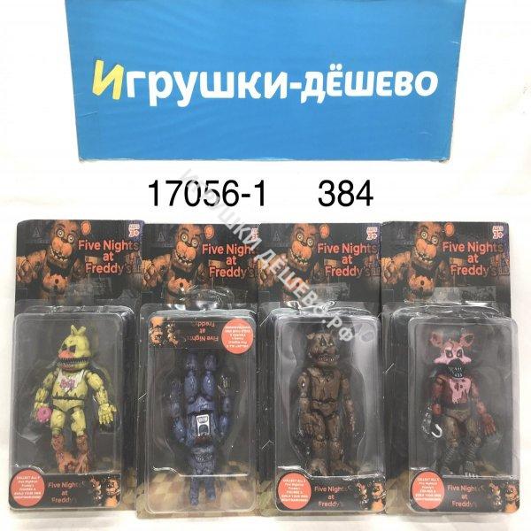 17056-1 АниГерои 1 шт. в наборе, 384 шт. в кор. 17056-1