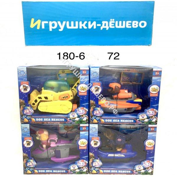 180-6 Собачки Водный патруль 72 шт в кор. 180-6