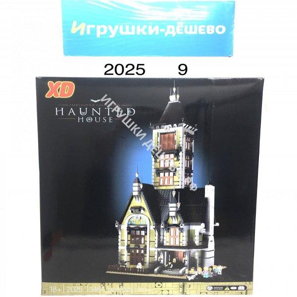 2025 Конструктор Дом с привидениями 3464 дет., 9 шт. в кор. 2025