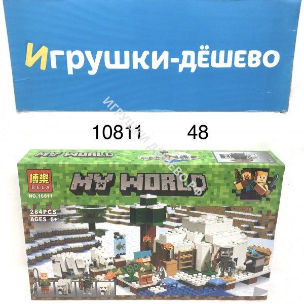 33191 Конструктор Герои из кубиков 517 дет., 18 шт. в кор. 33191