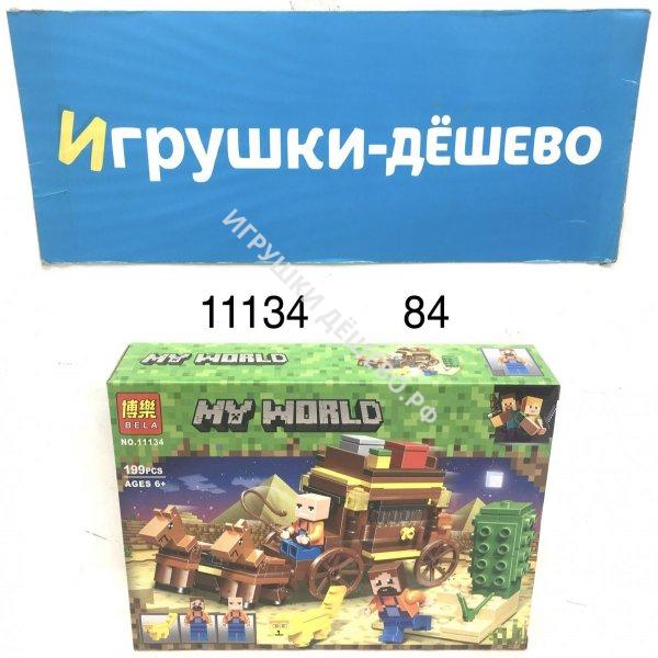 11134 Конструктор Герои из кубиков 199 дет., 84 шт. в кор. 11134