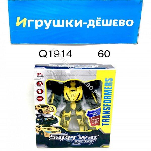 50016 Конструктор Автомобиль 769 дет., 24 шт. в кор. 50016