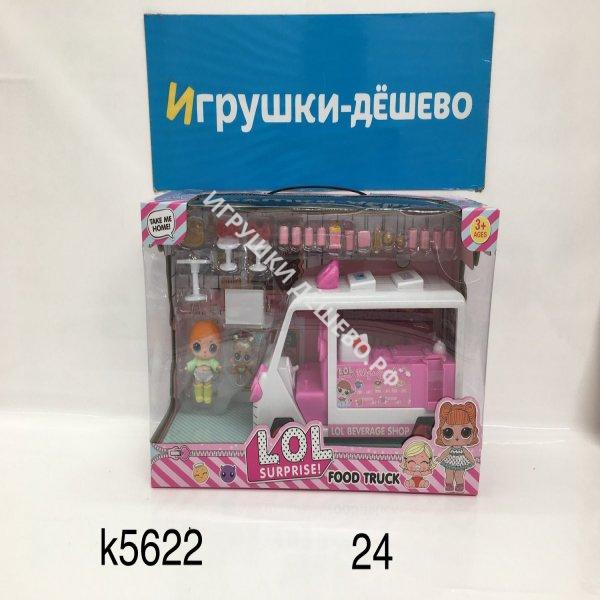 Кукла в шаре Автобус-фасфуд, 24 шт. в кор. K5622 K5622