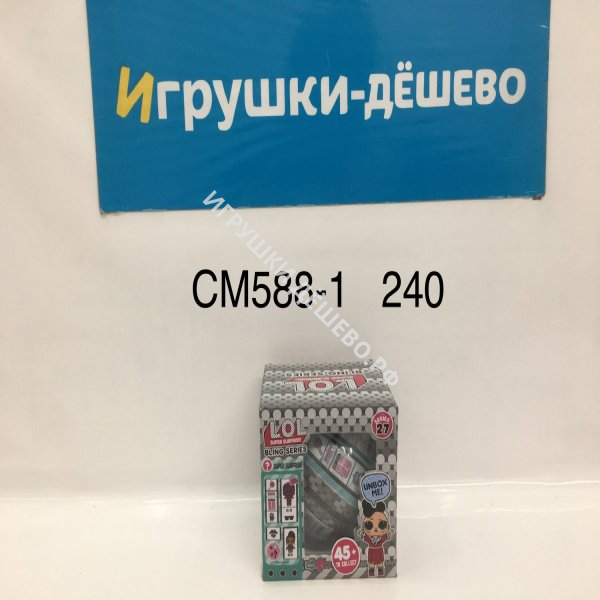 Кукла в шаре, 240 шт. в кор. CM588-1 CM588-1