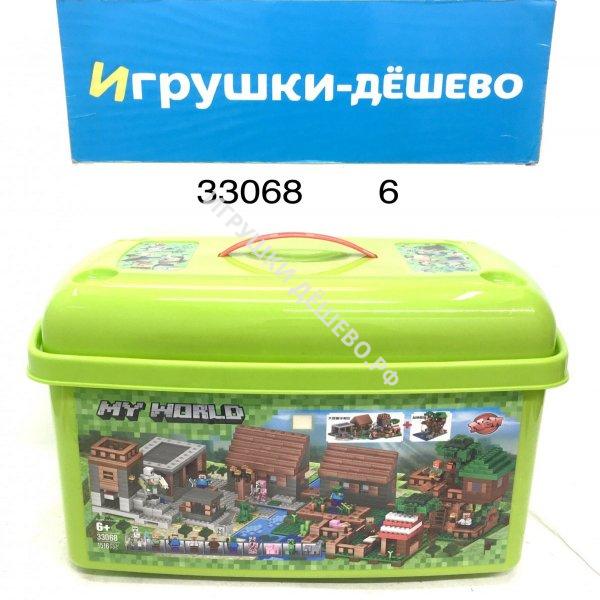 33068 Конструктор Герои из кубиков в кейсе 1516 дет., 6 шт. в кор. 33068