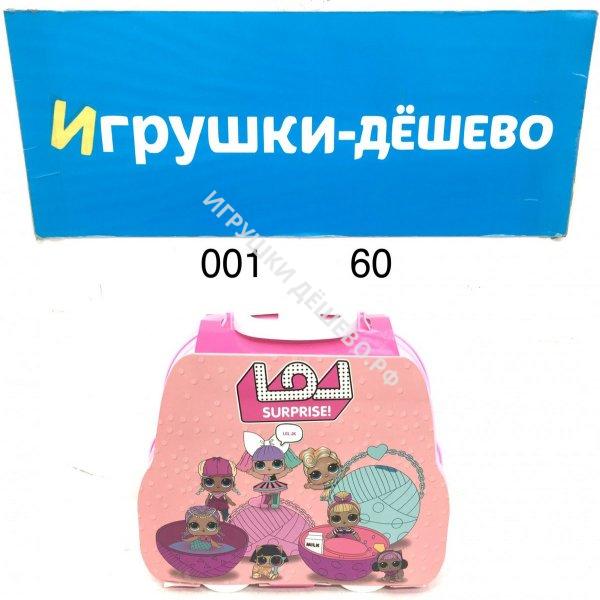 001 Кукла в шаре, 60 шт. в кор. 001
