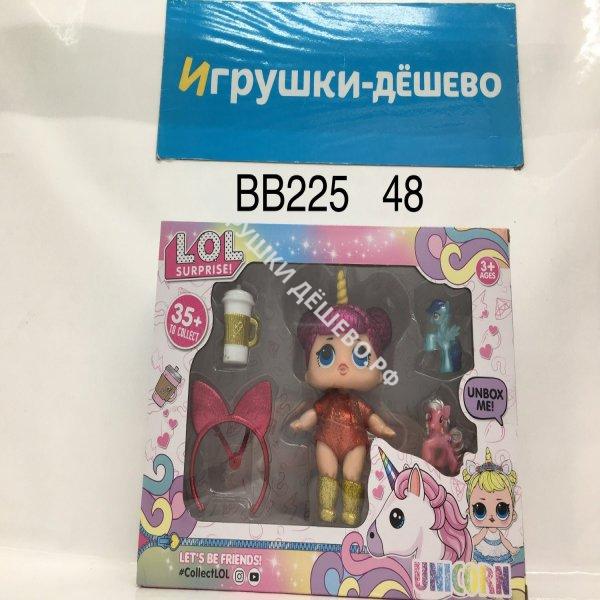 Кукла в шаре Единорог набор, 48 шт. в кор. BB225 BB225