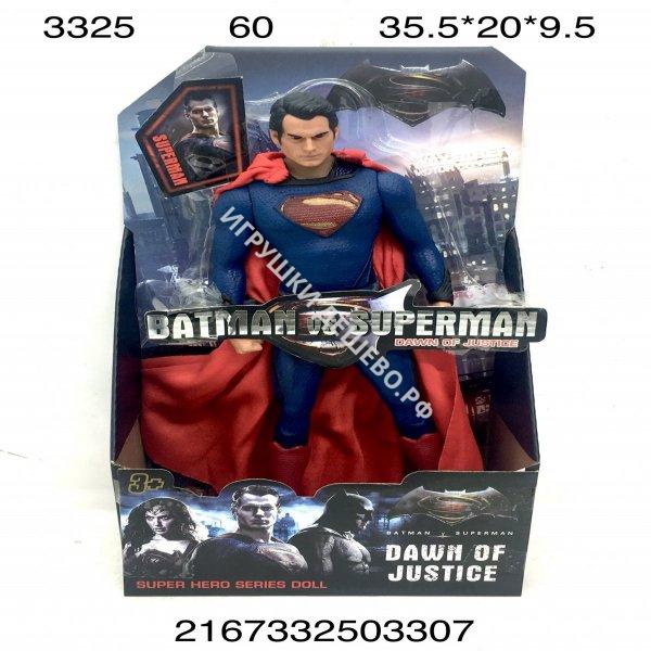 3325 Супергерой 60 шт в кор. 3325