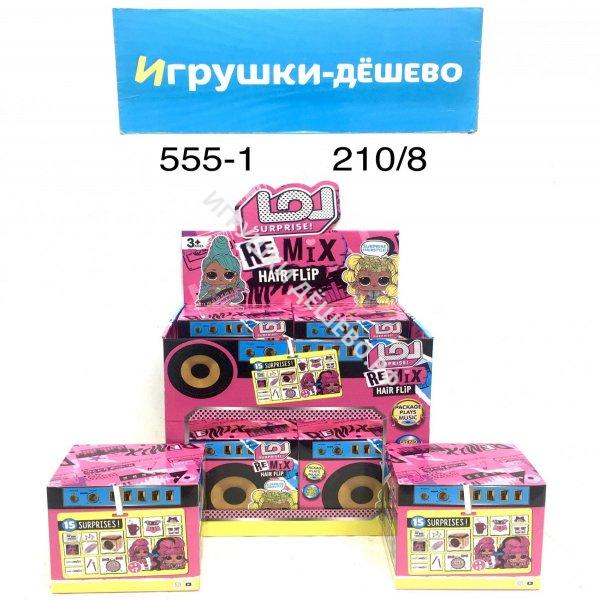 555-1 Кукла в шаре Колонка 8 шт. в блоке, 210 шт. в кор. 555-1