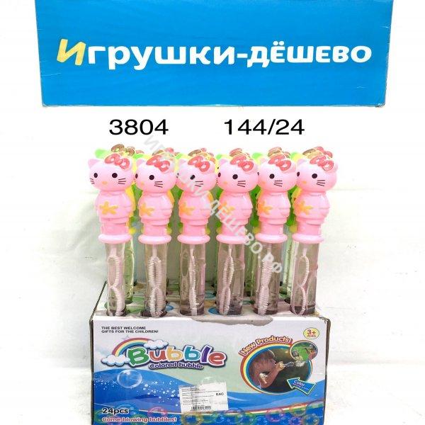 3804 Мыльные пузыри Китти 24 шт. в блоке,6 блоке в кор. 3804