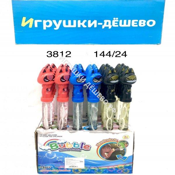 3812 Мыльные пузыри Герои 24 шт. в блоке,6 блоке в кор. 3812