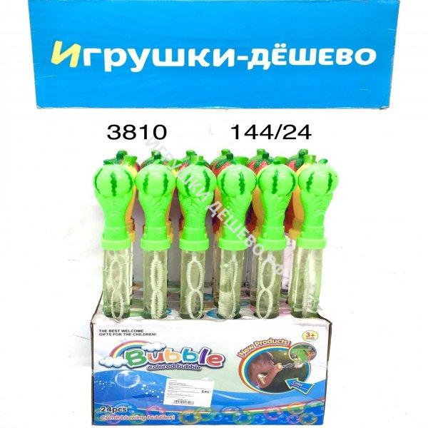 3810 Мыльные пузыри Фрукты 24 шт. в блоке,6 блоке в кор. 3810