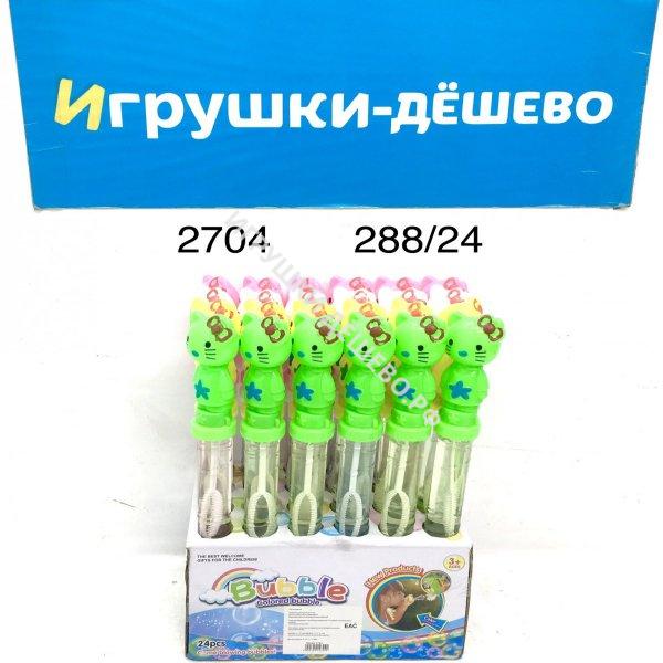 2704 Мыльные пузыри Китти 24 шт. в блоке,12 в кор. 2704