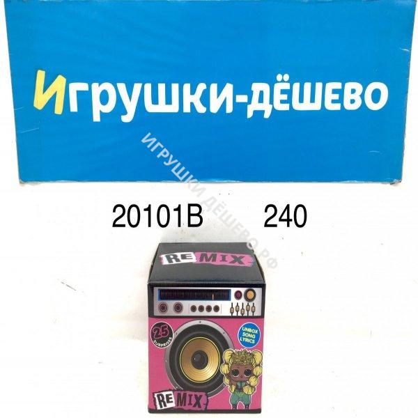 20101B Кукла в шаре Бумбокс 240 шт в кор. 20101B