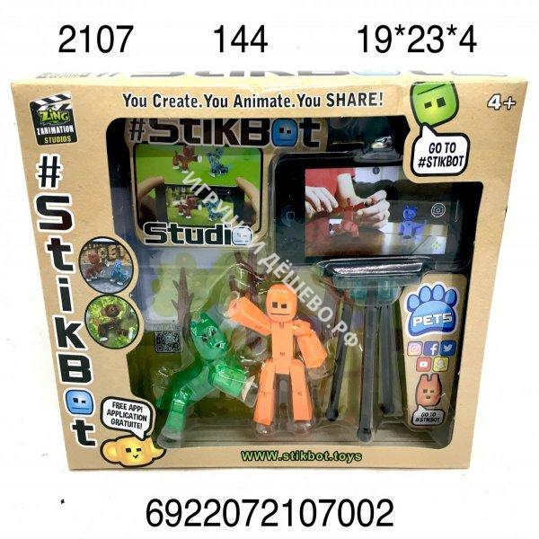 2107 СтикБоты набор, 144 шт. в кор.  2107