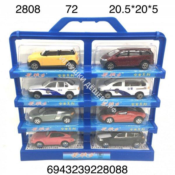 2808 Модельки машин, 72 шт. в кор. 2808