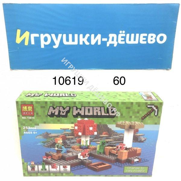 10619 Конструктор Герои из кубиков 253 дет., 60 шт. в кор. 10619
