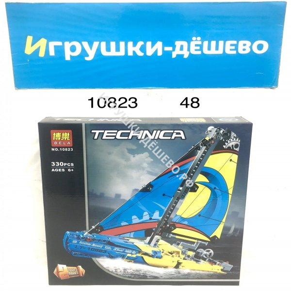 10823 Конструктор Техника 330 дет., 48 шт. в кор.  10823