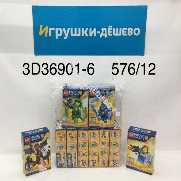 Конструктор Нексо 12 шт.  в блоке, 576 шт. в кор. 3D36901-6 3D36901-6
