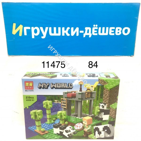 11475 Конструктор Герои из кубиков 210 дет., 84 шт. в кор. 11475