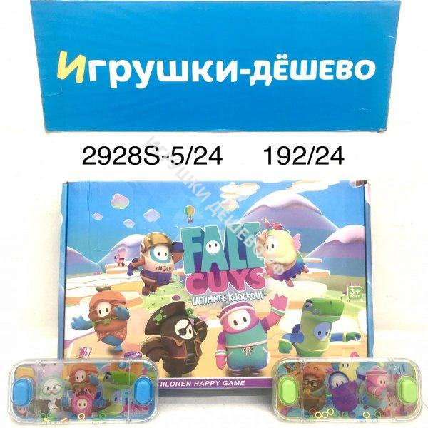 2928S-5/24 Водная игра 24 шт. в блоке, 8 бл. в кор. 2928S-5/24