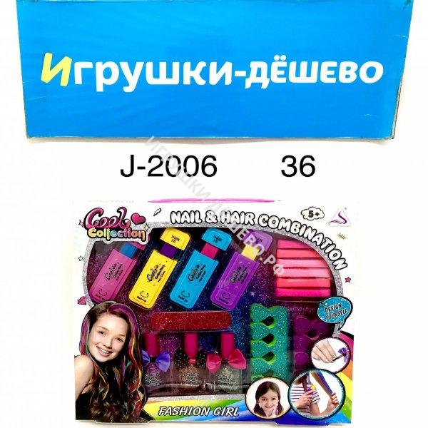 11210 Конструктор Город 559 дет., 24 шт. в кор.  11210