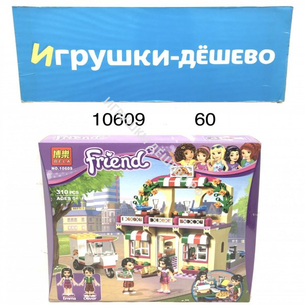 10609 Конструктор Друзья 310 дет., 60 шт. в кор. 10609
