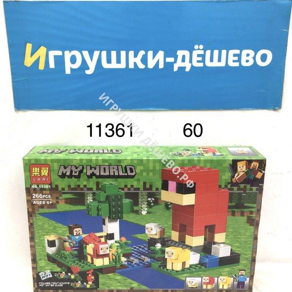 11361 Конструктор Герои из кубиков 266 дет., 60 шт. в кор.  11361