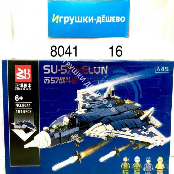 2011B Зачарованные куклы, 384 шт. в кор. 2011B
