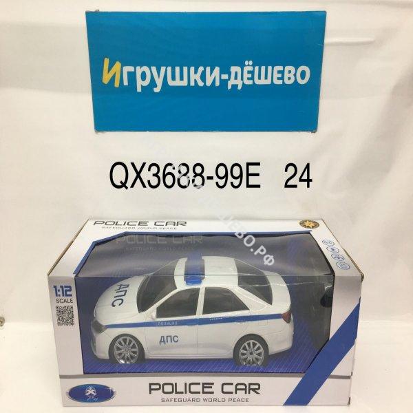 Машина Полиция Р/У, 24 шт. в кор. QX3688-99E QX3688-99E