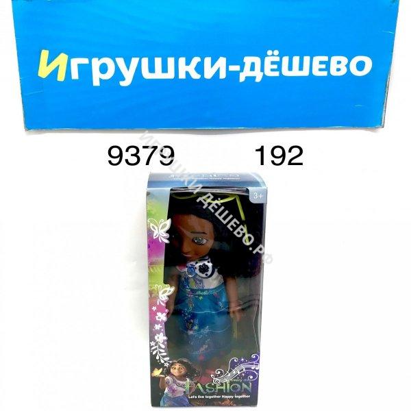 Машина с прицепом, 48 шт. в кор. 53522-109 53522-109