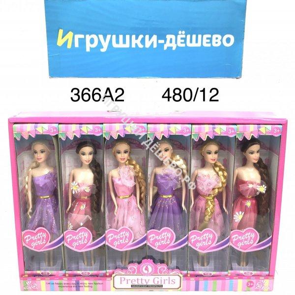 366A2 Кукла 12 шт. в блоке, 40 блока  в кор. 366A2