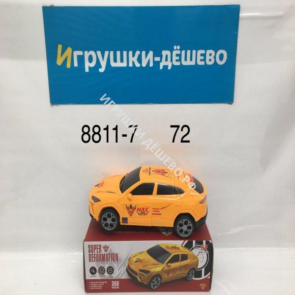 Машина Трансформер, 72 шт. в кор. 8811-7 8811-7