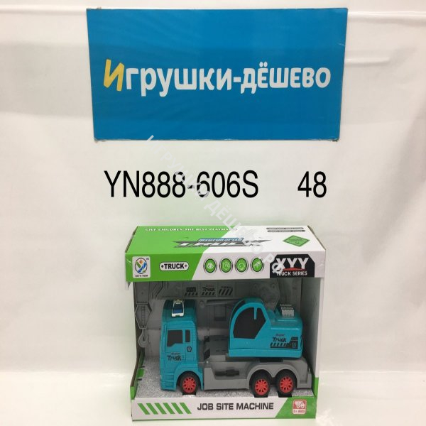 Машина, 48 шт. в кор. YN888-606S YN888-606S