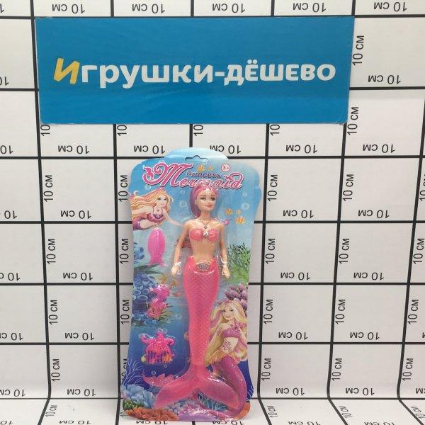 Кукла Русалка, 192 шт. в кор. 1027-2 1027-2