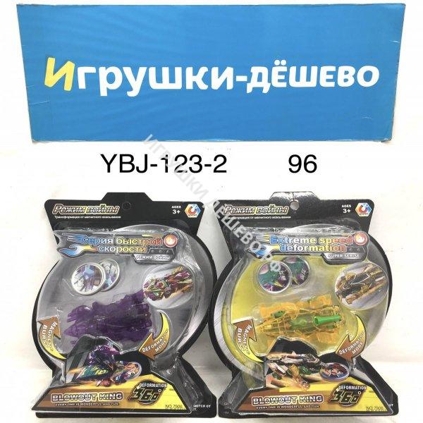 259-10 Машинка пластик в пакете 360 шт в кор. 259-10