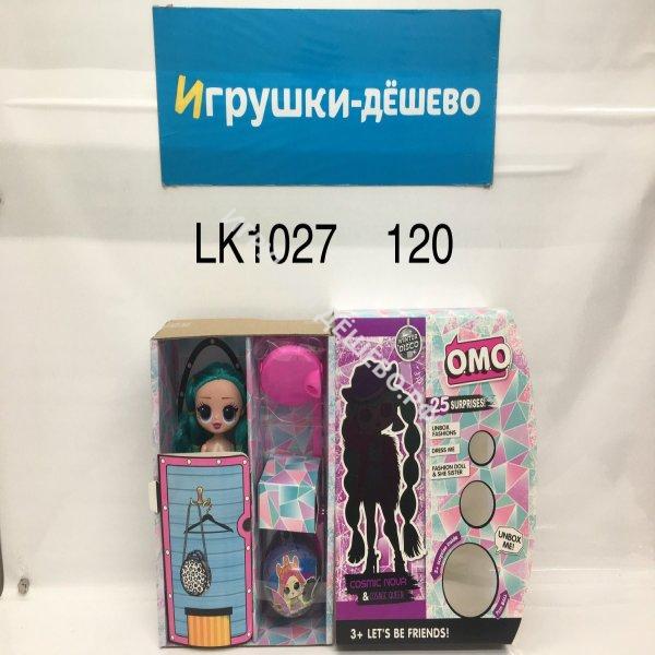 LK1027 Кукла в шаре OMO набор сюрпризов 120 шт в кор.  LK1027