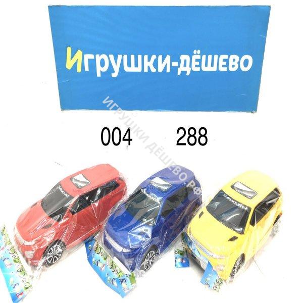 004 Машинка в пакете, 288 шт. в кор. 004