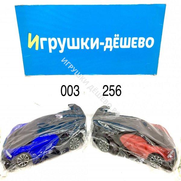 003 Машинка в пакете, 256 шт. в кор. 003