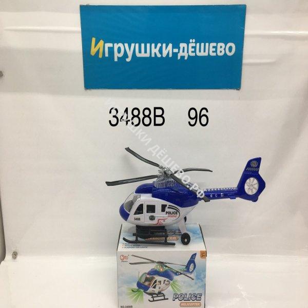 3488B Вертолет на батарейках свет звук 96 шт в кор.  3488B
