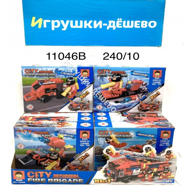 11046B Конструктор Пожарная техника 10 шт. в блоке, 24 блока. в кор. 11046B
