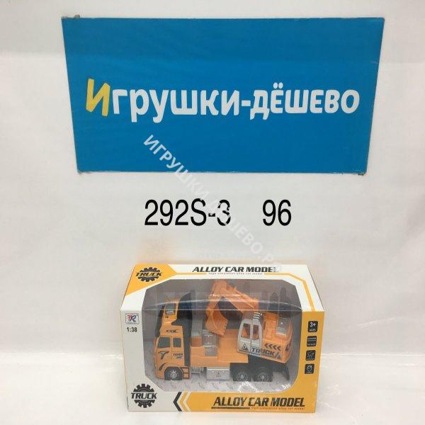 292S-3 Грузовик инерционный 96 шт в кор. 292S-3